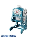 DOSHISHA Otona DCSP-1751 復古風電動刨冰機 刨冰機 碎冰機 冰淇淋 刨冰 古早味 電動刨冰機