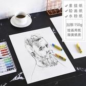 考試用4開40*60cm素描紙4k鉛畫紙速寫紙批發美術水彩水粉紙手繪素描本