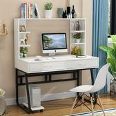 電腦書桌書架組合現代簡約多功能家用一體桌子臥室學生兒童學習桌QM 橙子精品