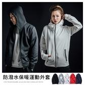 全台獨家 防潑水 保暖內刷毛 運動風連帽外套【A7388】MA-1外套 情侶 風衣外套