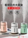 加濕器簡約 Q2迷你USB加濕器香薰機精油家用靜音臥室辦公室桌面便攜式噴霧器 愛丫
