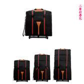 PUSH!旅遊用品 超擴展大容量行李箱旅行袋旅行箱U33