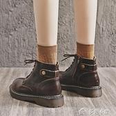 短靴女馬丁靴新款秋季英倫風春秋單靴顯腳小潮秋冬女鞋短靴 快速出貨