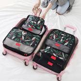 旅行收納袋行李箱衣服整理包裝 端午節禮物