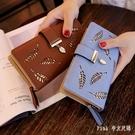 新款韓版女士錢包長款時尚手拿包鏤空樹葉拉鏈搭扣錢包卡包 JY13592【Pink中大尺碼】