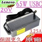LENOVO 65W USB C 充電器(原廠)- 聯想 X390,L390,T495,T495S,T590,P53S,T580P,E480,E485,USB-C