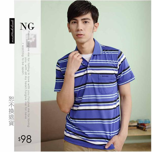【大盤大】(C69327) 男 短袖涼感衣 M XL 口袋工作服 NG恕不退換 運動 吸濕排汗衫 速乾排汗衣