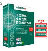 一年版 卡巴斯基 Kaspersky KSOS 5 小型企業安全解決方案 -2台伺服器+20台工作站+20台行動裝置+20組密碼