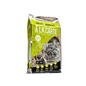 寵物家族-澳洲A LA CARTE 阿拉卡特-全齡貓 雞肉&益生菌配方3kg