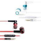E-books S33 音控接聽入耳式耳機