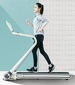 跑步機 家用款小型摺疊式多功能簡易超靜音室內健身房專用 夢藝家