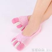 五指襪女 夏季淺口五指襪隱形女彩趾全棉純棉吸汗防臭五趾襪分趾襪硅膠防滑 『快速出貨』