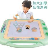 超大號畫板兒童磁性寫字板寶寶彩色磁力涂鴉板黑板1-3歲2幼兒玩具  無糖工作室
