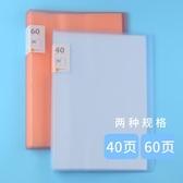 文件袋 A3畫夾8開的文件夾
