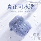 AirPods保護套蘋果2代藍牙無線耳機盒子防塵殼套【極簡生活】