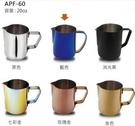 金時代書香咖啡 AKRIA 正晃行 不鏽鋼拉花20oz 藍色 APF-60BL