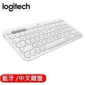 Logitech 羅技 K380 多工藍牙鍵盤 珍珠白【送羊毛氈平板套】