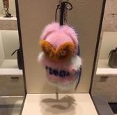 ■現貨在台■專櫃5折■Fendi 全新真品 Fendirumi 吉祥物 Piro-chan貂毛吊墜吊飾 粉