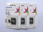 現貨 可自取【鼎立資訊】威剛 Micro SD 16GB 記憶卡sd  16G ADATA C10 TF