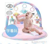 嬰兒玩具腳踏鋼琴健身架器0-3-6-12個月新生兒男女孩寶寶益智早教igo    琉璃美衣