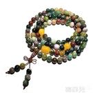 佛珠手串 天然水晶水草瑪瑙印度瑪瑙108顆佛珠手鏈手串男女飾品送情人生日 韓菲兒