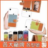 Realme X50 Pro 華碩 ZS630KL vivo X60 Pro 紅米 Note 9 小米 10T 牛仔拼接卡夾 透明軟殼 手機殼 保護殼
