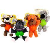 狗狗玩具磨牙耐咬發聲毛絨大型犬幼犬金毛哈士奇拉布拉多寵物用品 晴天時尚館