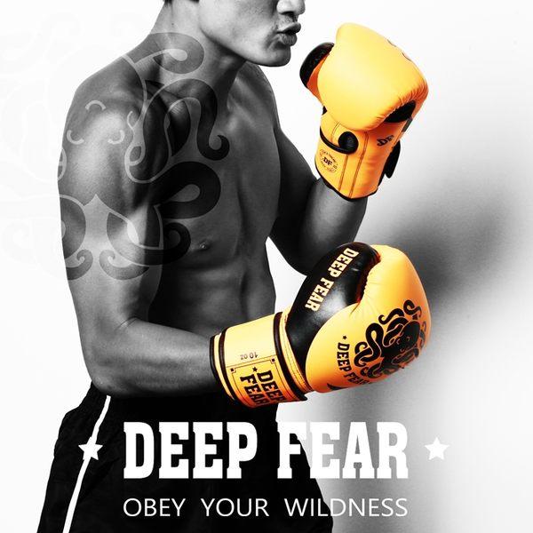 拳套入門款專業拳擊手套泰拳搏擊散打沙袋拳套DEEP FEAR BG01 挪威森林