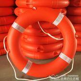 船用專業救生圈成人救生游泳圈2.5KG加厚實心國標塑料救生圈 居樂坊生活館YYJ