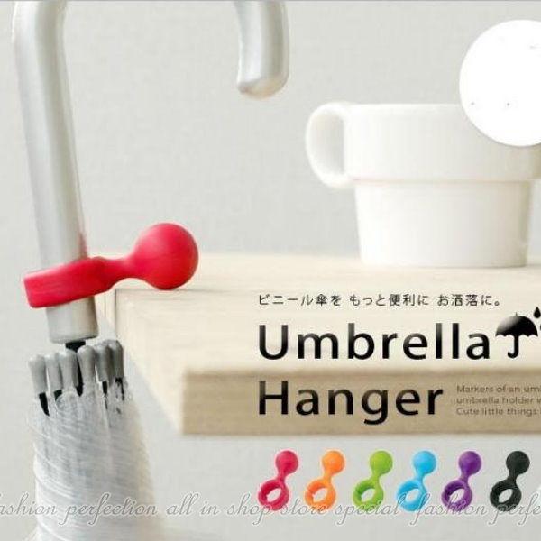 【DK250】雨傘支架 雨傘掛勾 創意雨傘扣環 創意雨傘架 雨傘掛鉤 EZGO商城
