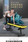 仰臥起坐 腳蹬拉力器彈簧拉力繩多功能擴胸器男輔助器健身器材 阿宅