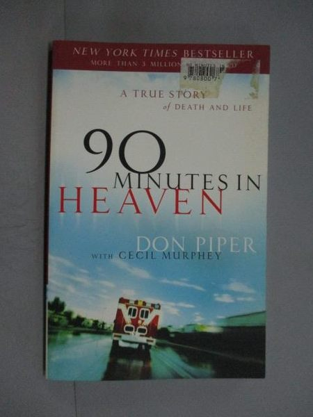 【書寶二手書T9/原文小說_HGW】90 Minutes in Heaven: A True Story of Deat