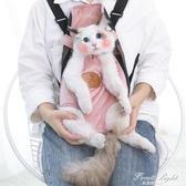 貓包外出便攜背帶胸前包寵物狗狗出行透氣背貓袋貓咪小型雙肩背包 果果輕時尚