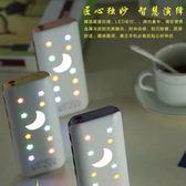 超薄大容量行動電源20000毫安手機通用型行動電源創意訂制【韓衣舍】