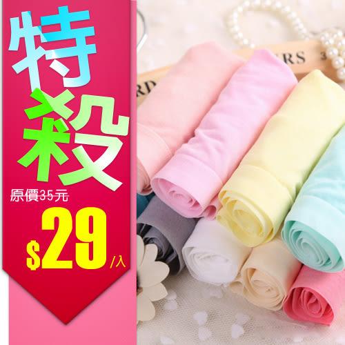 甜美糖果色竹炭纖維無痕低腰內褲 (多色可選)