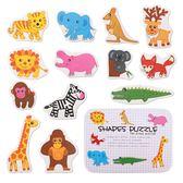 幼兒童早教益智力開發寶寶大塊拼圖積木玩具女孩男孩1-2-3-6周歲  小時光生活館