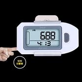 中文3D大字屏電子計步器正品 老人手環走路跑步公里計數夜光手錶 童趣潮品
