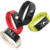 計步器 A2智能運動手環防水藍牙手表心率計步睡眠官方3 WE1709『優童屋』