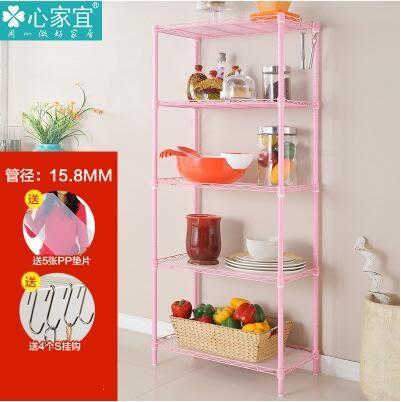 小熊居家置物架收納架落地廚房收納架金屬五層架儲物雜物架子  粉紅色