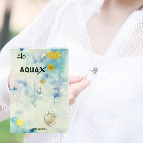 韓國AQUA 防曬衣 防曬外套 單色【櫻桃飾品】【23057】