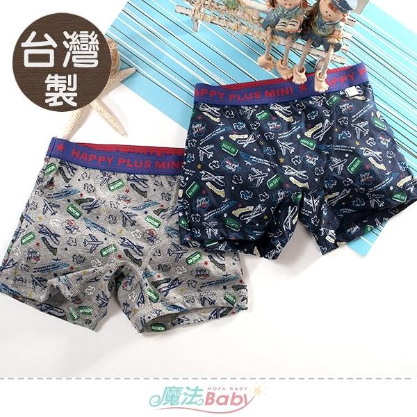 男童內褲(四件一組) 台灣製男童四角內褲 魔法Baby