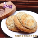 日月潭紅茶太陽餅6入X 2盒-奶素(含運)-台中名產/哈克大師伴手禮