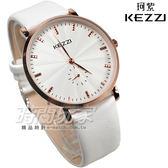KEZZI珂紫 簡約時刻 小秒盤 皮革石英腕錶 學生錶 防水手錶 男錶/中性錶 白色 KE1682白大