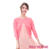 【RED HOUSE-蕾赫斯】簍空針織小外套(甜美粉)