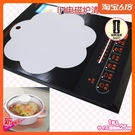 尺寸超過45公分請下宅配日本IH電磁爐保護墊薄餐墊隔熱墊杯墊碗墊鍋墊 耐高溫墊防燙墊子