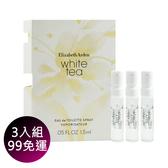 【99免運-3入組】雅頓 白茶針管小香 1.5ml - WBK SHOP