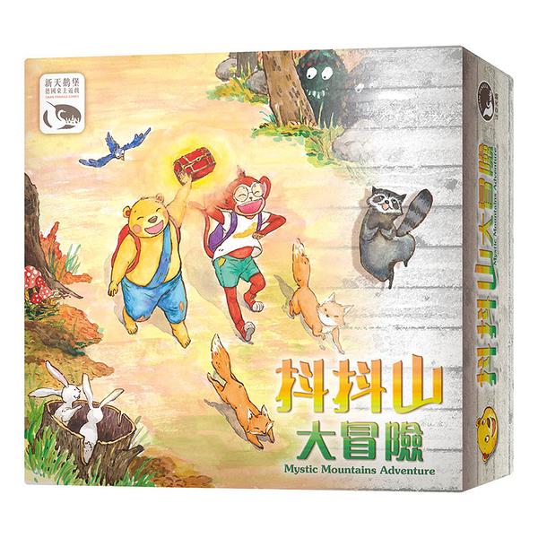 『高雄龐奇桌遊』抖抖山大冒險 MYSTIC MOUNTAINS ADVENTURE 繁體中文版 正版桌上遊戲專賣店