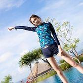 新款泳衣女士專業運動分體平角保守顯瘦遮肚花紋長袖溫泉泳裝【店慶85折促銷】