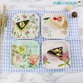 尾牙年貨節4件套家用仿瓷小碟子方形盤子菜碟洛麗的雜貨鋪