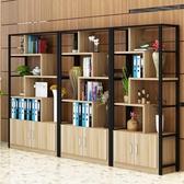 辦公家具辦公室書架柜子文件柜矮柜木質儲物柜檔案柜資料柜  科炫數位